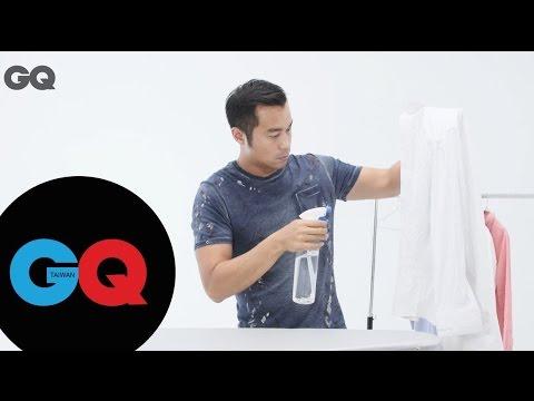 青田街一號(張孝全) 教你如何燙出完美紳士襯衫