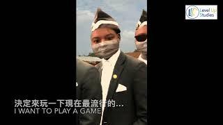 COVID-19肆虐,我是如何從墨爾本飛回台灣的?