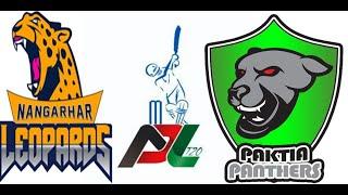 APL2018 Live🔴 Paktia Panthers  vs Nangarhar Leopards Live streaming
