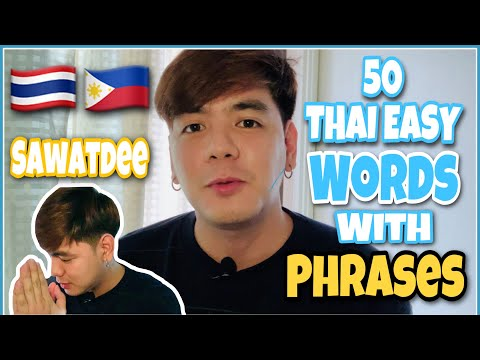 50 Thai Easy Words with Phrases for beginners | Thai to english translation (TAGALOG) Part1