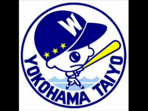 W 横浜大洋ホエールズ 20 相川 ...