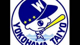 W 横浜大洋ホエールズ 20 相川 英明 応援歌