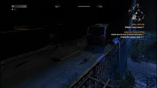 Dying Light: The Following – Enhanced Edition_20190106213658