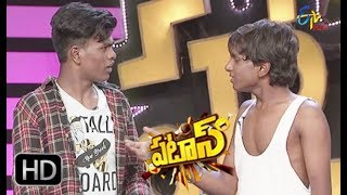Patas |  Bindas Brothers Performance  | 25th July  2018 | ETV Plus