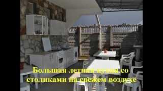 """Гостевой дом в Лоо """"Марина"""""""
