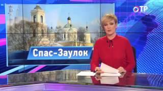 Малые города России: Спас-Заулок - питомник хаски