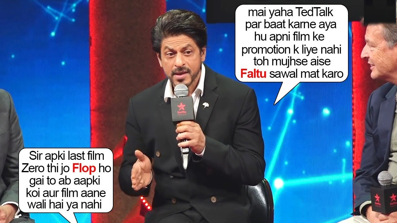 Image result for shahrukh press conference angry