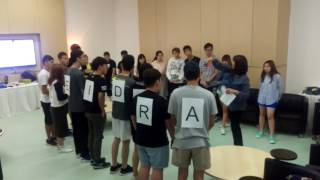 SAGE102 - Experiential Learning: Interpersonal Communication Skills 1