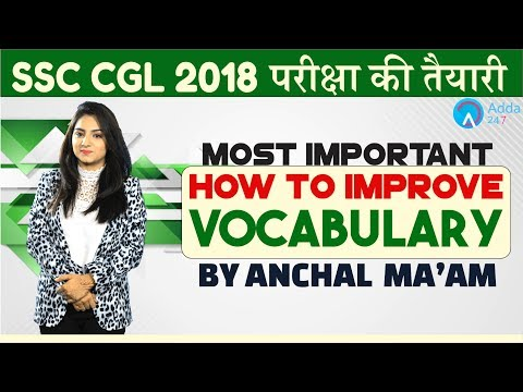 SSC CGL |How to Improve Vocabulary| English