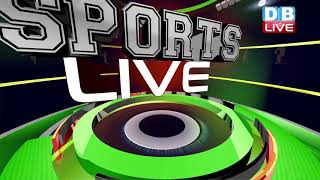 खेल जगत की बड़ी खबरें | SPORTS NEWS HEADLINES | #Today_Latest_News of Sports |14 June 2018 | #DBLIVE