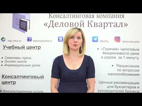 Исправление недостоверных сведений об юр.адресе в ЕГРЮЛ