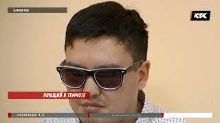 В Алматы слепой музыкант даёт уроки детям и копит на квартиру