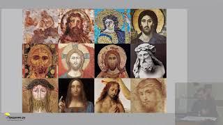 Христос в живописных сюжетах: не икона, а Образ