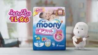 Японские подгузники Moony (Mуни) на Кипре. Moony diapers.(Японские подгузники Moony (Mуни) на Кипре. Всё большее число мам отдают своё предпочтение японским подгузникам..., 2015-10-13T14:27:35.000Z)