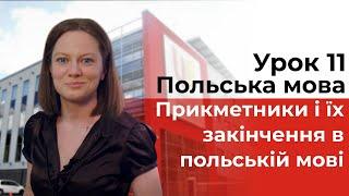 видео Китайские фамилии мужские и женские - склонение и значения на русском языке