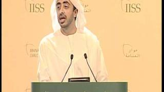HH Sh Abdullah Bin Zayed Al Nahyan speaks at the 7th IISS Manama Dialogue