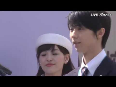 羽生結弦選手『2連覇おめでとうパレード』(in仙台)2018年4月22日ノーカット