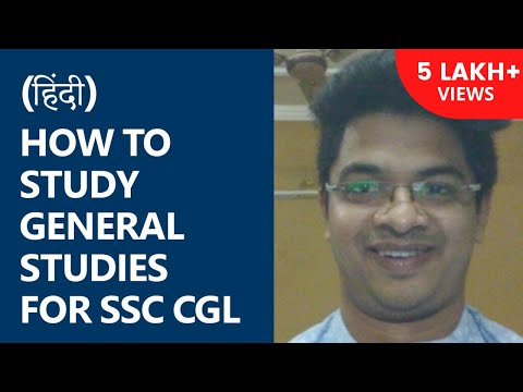 How To Study General Studies for SSC CGL by Aman Srivastava (Cleared:SSC CGL pre + mains) [Hindi]
