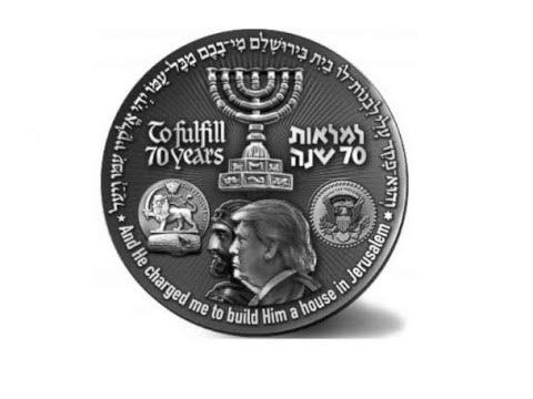 Israel Shekel / Bible Predicts This Currency / #money #shekel #2021