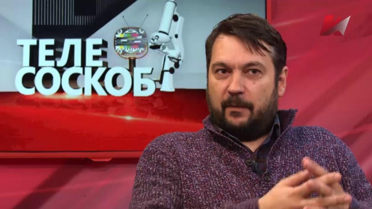 Телесоскоб (05.05.2017)