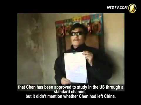 Media's Response About Chen Guangcheng's Arrival in US  (ChinaForbiddenNews) [© NTD]