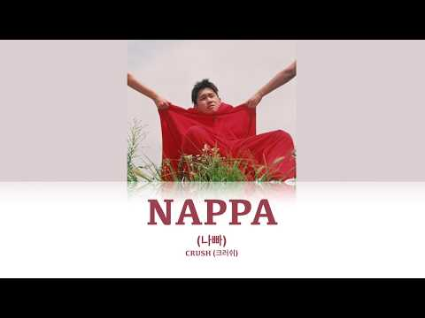 CRUSH (크러쉬) - NAPPA (나빠) (Color Coded Lyrics Eng/Rom/Han/가사)