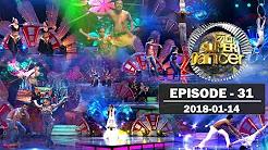 Hiru Super Dancer - 14th January 2018