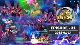 Hiru Super Dancer | Episode 31 | 2018-01-14 Thumbnail