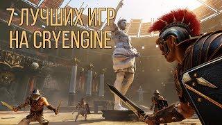 7 лучших игр на движке CryEngine