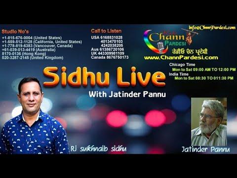 Sukhnaib Sidhu Show (29 January 2018) With Jatinder Pannu