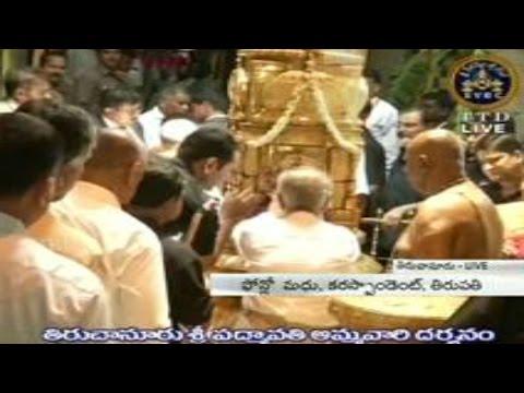 President Pranab Mukherjee visited Tiruchanoor Temple