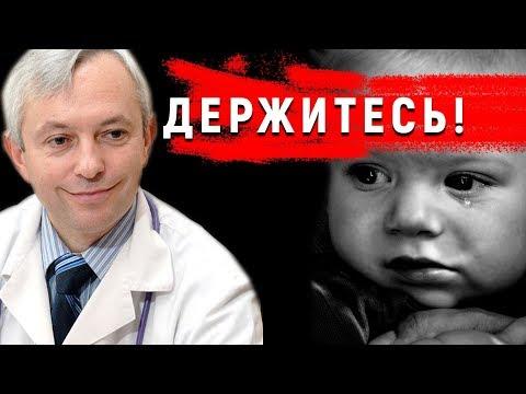 Как в Курске мамы без медицинского образования спасают дома УМИРАЮЩИХ ДЕТЕЙ