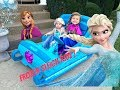 FROZEN Sleigh Ride On! Ana and Elsa CUTE Sisters, Magical Wand, DISNEY TOY!