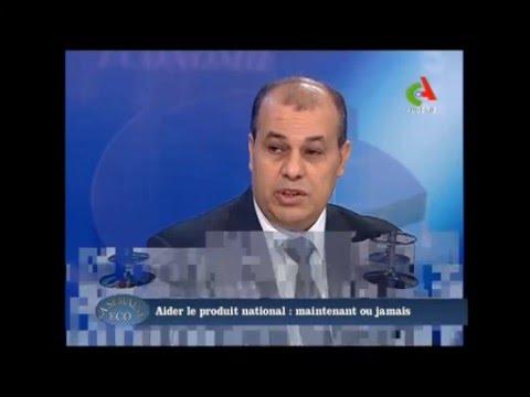 La semaine Éco Canal Algérie, Société ElAiz شركة العّز