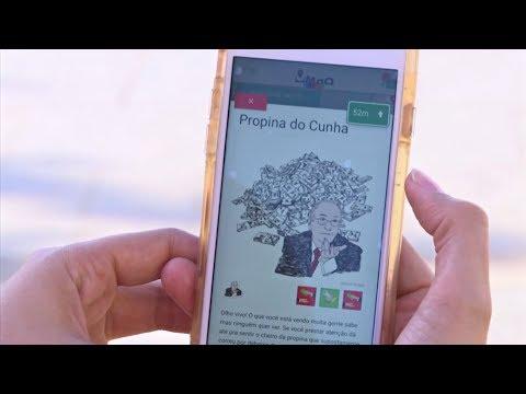 С историей Рио-де-Жанейро знакомит приложение на смартфоне(новости)