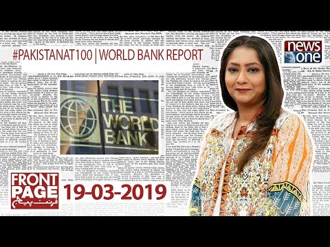 Front Page | 19 March 2019 | #PakistanAt100 | World Bank Report