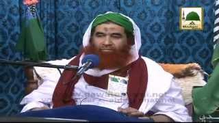 """Logo ke mazak par Sabr karne wale """"hijdey"""" aur """"boney"""" ki fazilat by Maulana ilyas Qadri"""