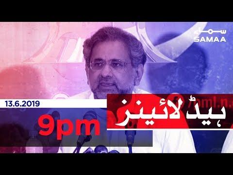 Samaa Headlines - 9PM -13 June 2019