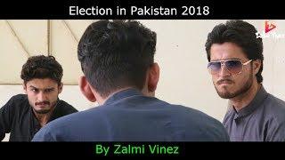 Election in Pakistan 2018 | Vote ko Ezat Du | Election Campaign | by Zalmi Vinez  New