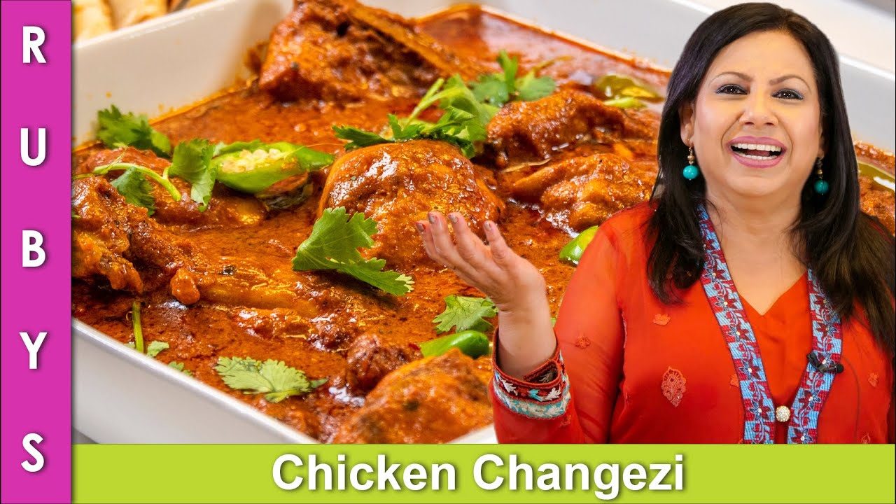 Chicken Changezi Asan aur Khatharnak Chicken ka Salan Recipe in Urdu Hindi - RKK