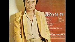 你的影子 (Nide Yingzi - Anak) -  Kenny Bee (鍾鎮濤)