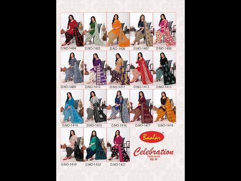 Baalar Celebration Pure Cotton Patiyala Vol 14 Pure Cotton Suit Wholesaler   Pure Cotton Suit