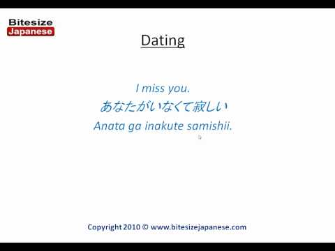 i miss you in japanese writing Useful information about japanese phrases,  do you speak (english/ japanese)  1 this may be a kind of literary/writing expression.