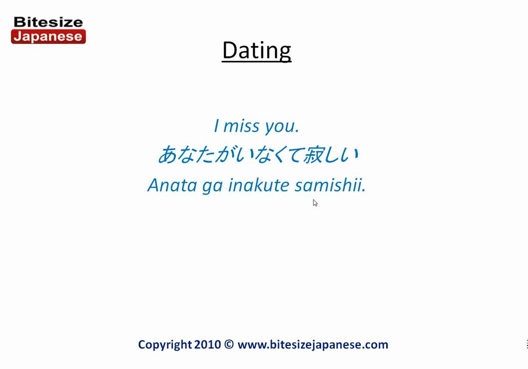 How to say I miss you in Japanese - YouTube
