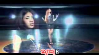 Angi | Khmer Karaoke | Khmer Karaoke Song | កុំទាន់បែកចិត្តពីអូន