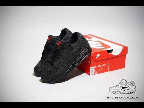 Nike Air Max Essential Black Silver Red