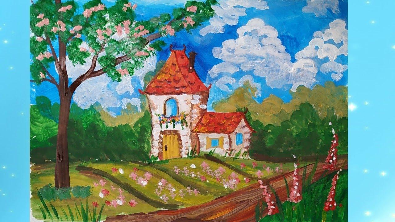 Как нарисовать пейзаж летняя сказка гуашью.