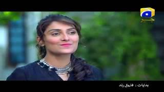 Muhabbat Tumse Nafrat Hai Episode 10 - Promo | Har Pal Geo