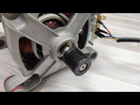 Как запустить двигатель от стиралки