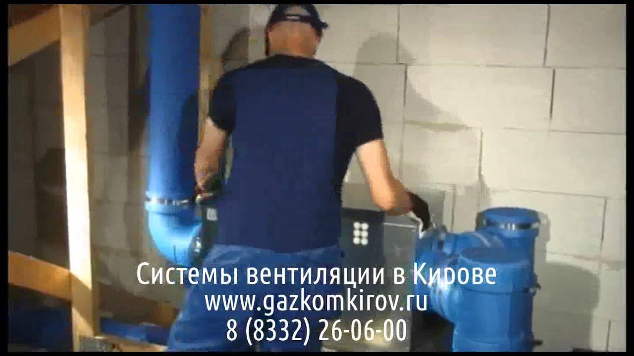Интернет-магазин shina-kirov. Ru предлагает широкий выбор легковых грузовых и сельхозшин, а так же колесных дисков, как отечественных так и импортных производителей. Используя калькуляторы по размерам и маркам автомобилей, вы легко можете осуществить на сайте подбор шин и дисков.
